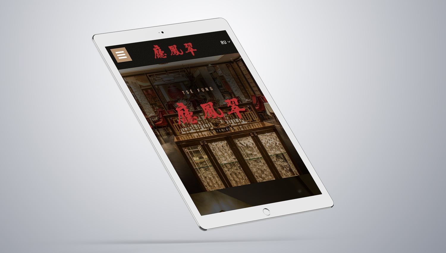 Web design tablet view for TSE Fung Saint Petersburg 2 by 8 Ways