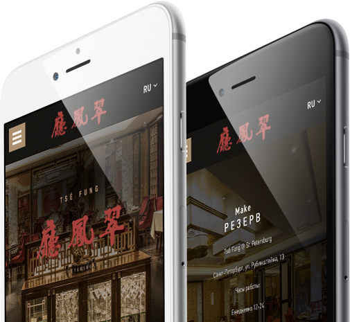Mobile view design for TSE Saint Petersburg